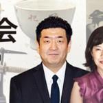 2014年5月31日(土)集中鑑定会のお知らせ